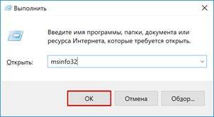 proshivka-bios-iz-pod-windows-image1.jpg