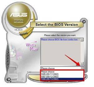 proshivka-bios-iz-pod-windows-image7.jpg