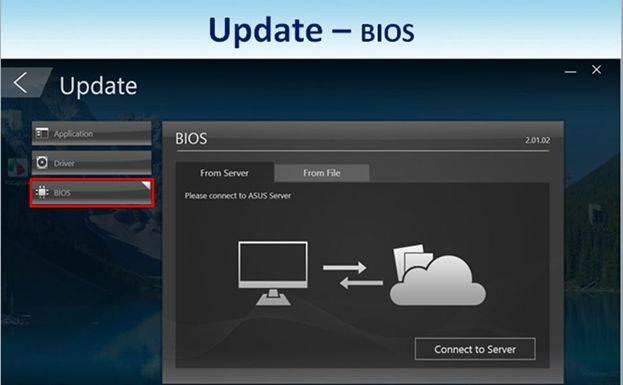 proshivka-bios-iz-pod-windows-image11.jpg