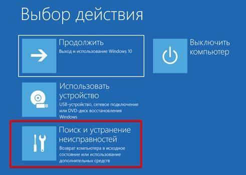 proshivka-bios-iz-pod-windows-image20.jpg