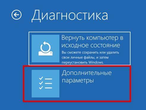 proshivka-bios-iz-pod-windows-image21.jpg