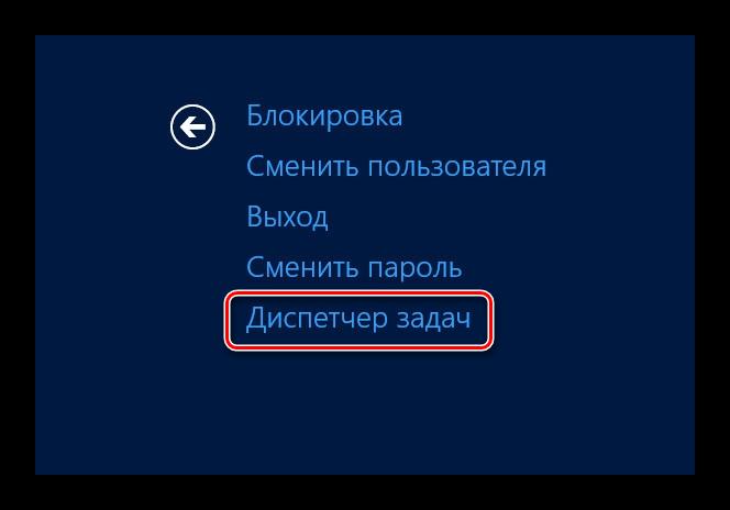 Windows-8-E`kran-blokirovki.png