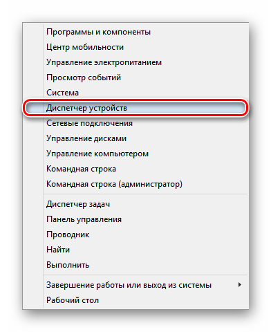 Windows-8-Panel-zadach_2.png