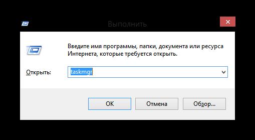 Windows-8-Komandnaya-stroka.png
