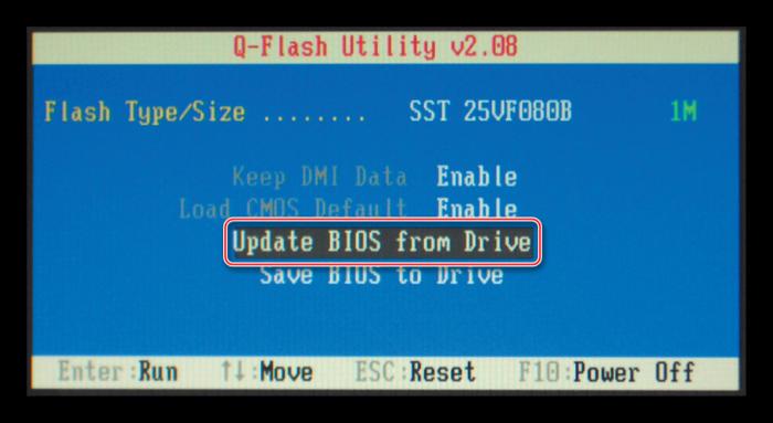 Q-Flash-interface.png