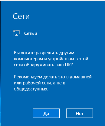 windows-network-2.png
