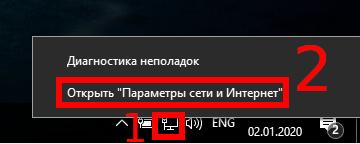 windows-settings.png