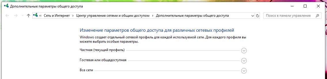 windows-network-settings-3.png