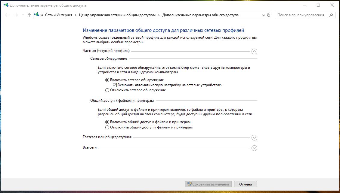 windows-network-settings-5.png