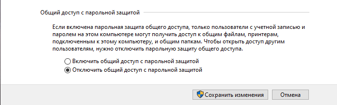 windows-network-settings-7.png