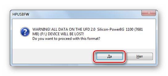 Preduprezhdenie-pri-ispolzovanii-HP-USB-Disk-Storage-Format.png