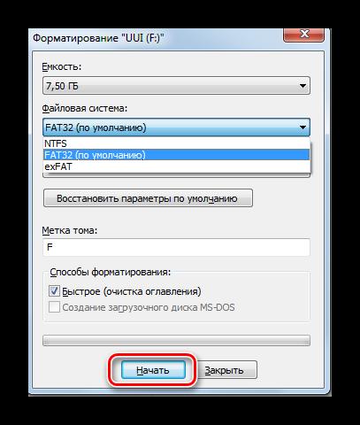 Okno-standartnogo-formatirovaniya.png