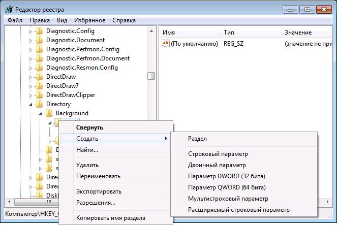 add-new-key-registry.png