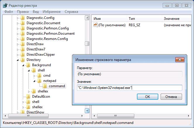 add-command-context-menu.png