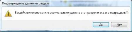 1422623048_ubrat_dobavit_kontekstnoe_menyu_5.jpg