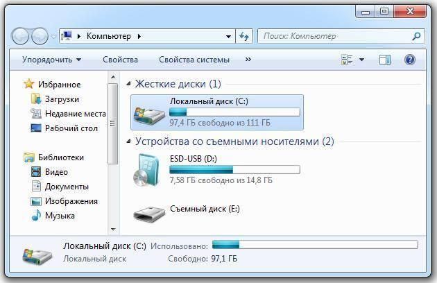 304741103-zavershenie-procedury-installyacii.jpg