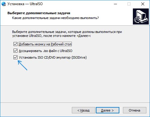 create-ultraiso-virtual-drive-on-install.png