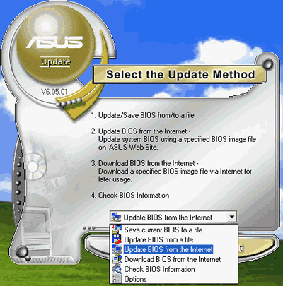 asus_update-interface.png