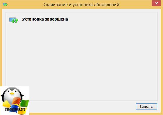 konsol-udalennogo-administrirovaniya-windows-8.1-1.png