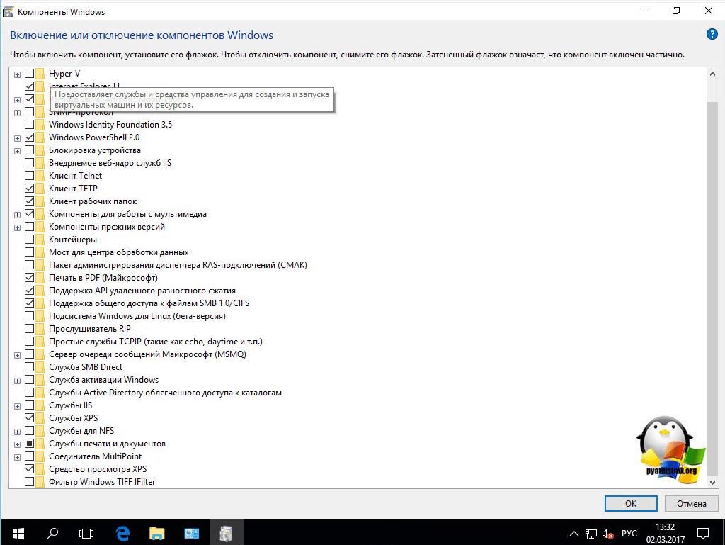 rsat-windows-10-x64-5.png