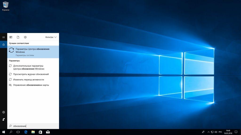 VirtualBox_Windows-10_16_05_2018_19_48_20_1526479271-1024x576.jpeg