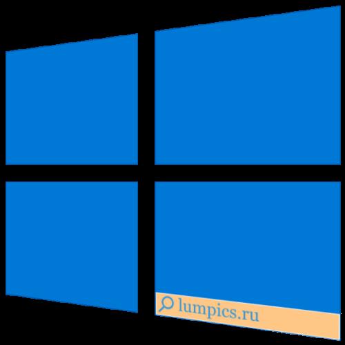 kak-otkryt-poisk-v-windows-10.png