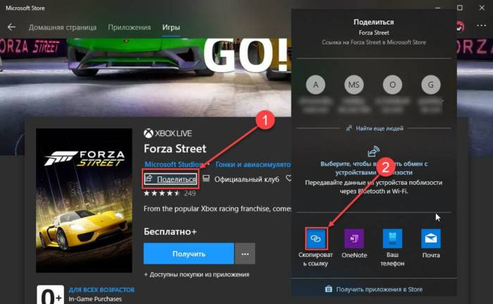 app-st.jpg