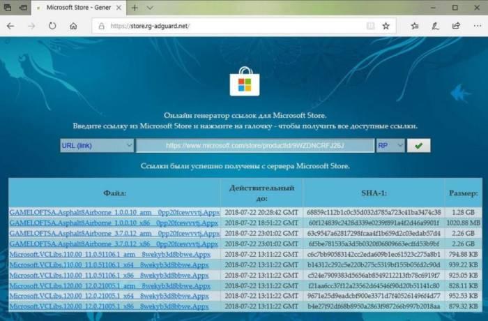 adguard-ustanovka-prilozhenij-windows10.jpg
