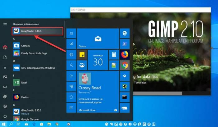 ustanovka-prilozhenij-windows.jpg