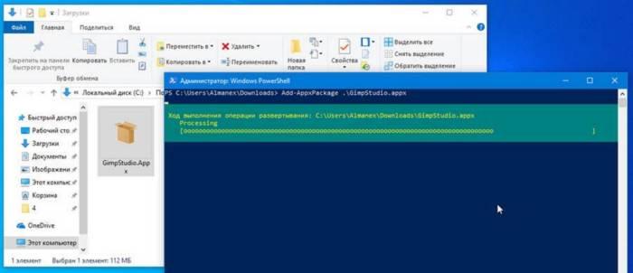 ustanovka-prilozhenij-windows-3.jpg