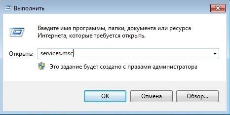 services_msc_in_run_panel.jpg