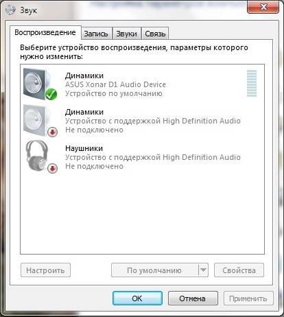 properties_soundcard.jpg