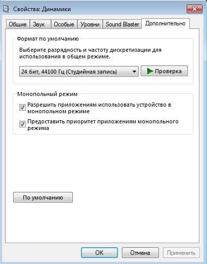 restore_defaults.jpg
