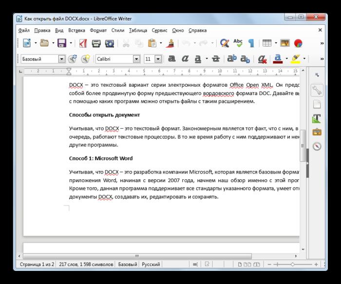 Izuchaem-i-redaktiruem-fajl-formata-docx-e1545611176677.png