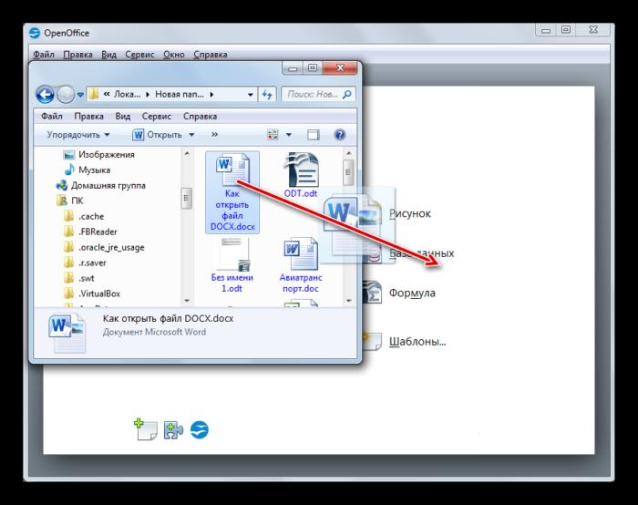 Peremeshhenie-fajla-formata-.docx-OpenOffice-putem-peretaskivanija-ego-s-pomoshhju-myshki-v-okno-programmy-e1545614099537.png
