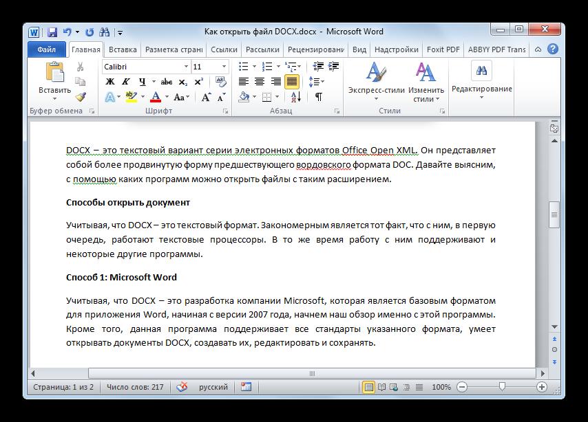 Dokument-DOCX-otkryit-v-programme-Microsoft-Word.png