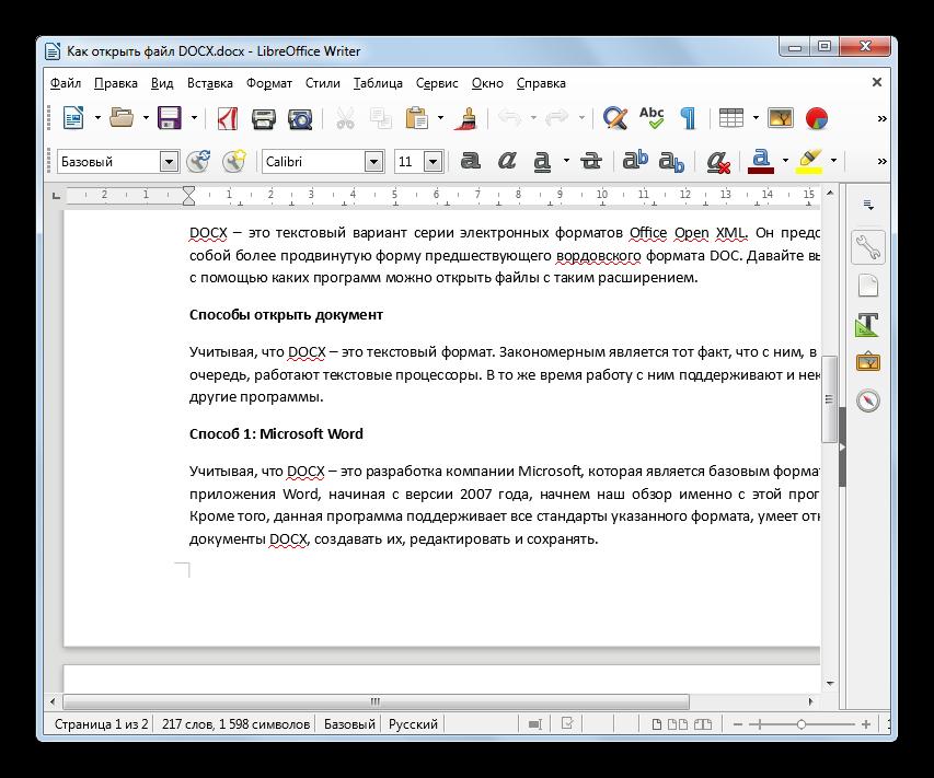 Dokument-DOCX-otkryit-v-programme-LibreOffice-Writer.png