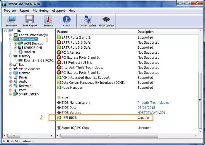 поддержка-платой-режима-UEFI.jpg