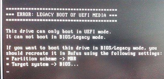 error-legacy-boot-or-uefi-media.jpg