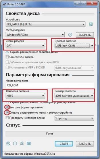 установить-windows-на-uefi.jpg