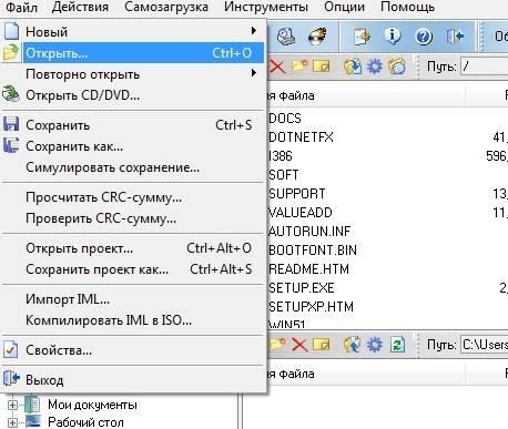 zapis_windows_na_fleshku_1.jpg