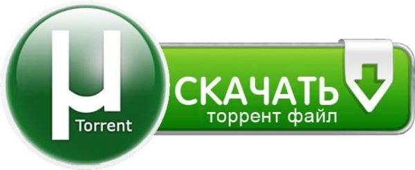Zagruzhaem-torrent-fajl-e1520674314148.jpg