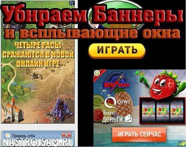 browser-banner-reklama.jpg