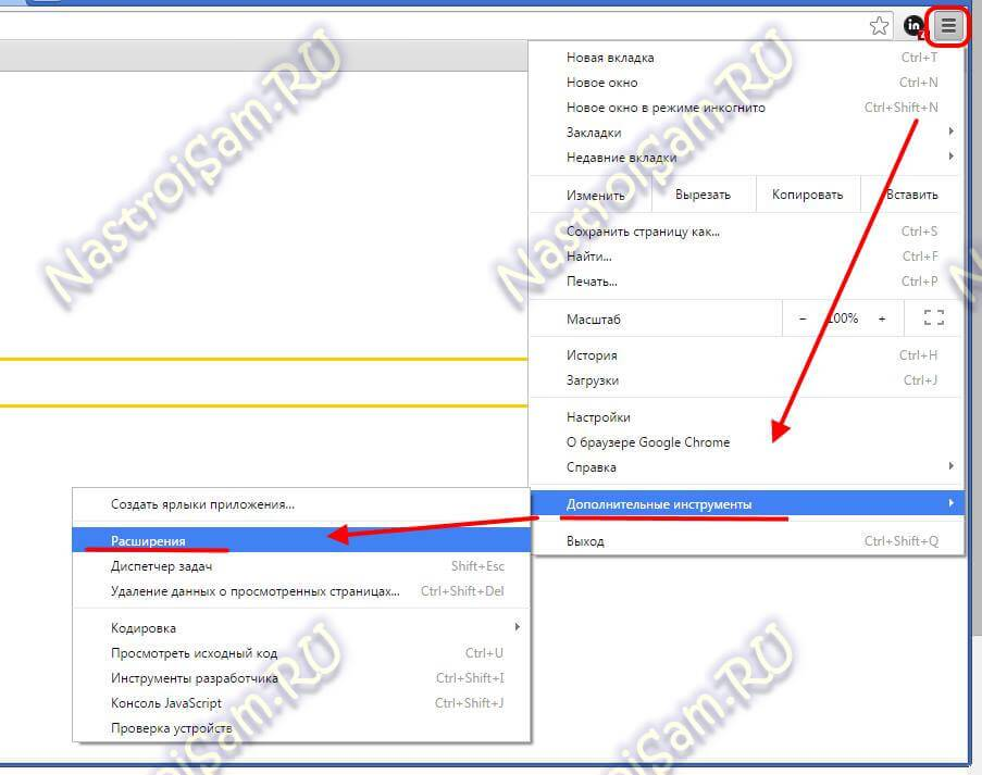 browser-banner-adblock-plus.jpg