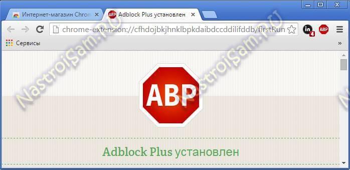 browser-banner-adblock-plus-3.jpg