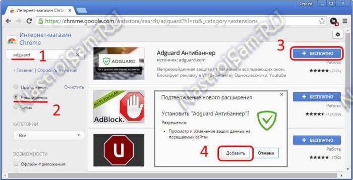 browser-banner-adguard.jpg