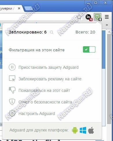 browser-banner-adguard-2.jpg