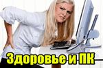 Bud-zdorov.png