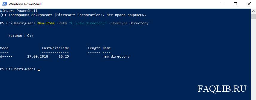 1538248197_windows_10_create_folder_6.png