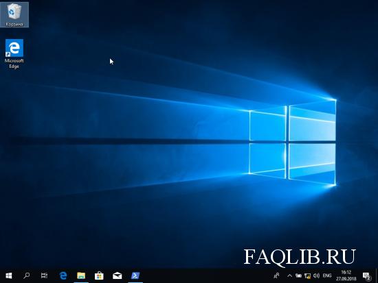 1538248638_windows_10_create_folder_9.png